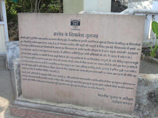 Junagadh, Индия: Ashoka shilalekh in detail