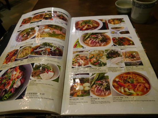 Tiger Prawn (Huifudong Road): Colourful menu, many dishes, much more than before but quality is worser