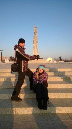 World Sculpture Park : :)