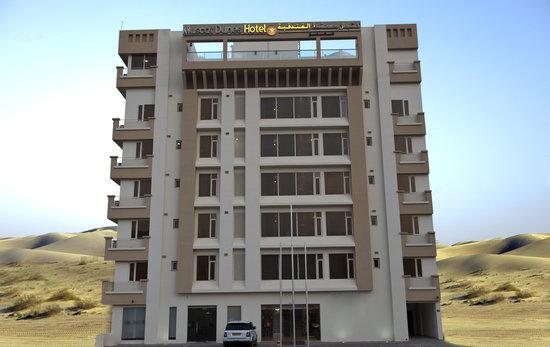 Muscat Dunes Hotel: Facade