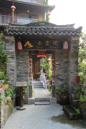 Yangshuo Tea Cozy: Hotel Entrance