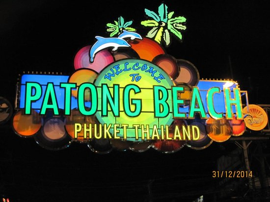 Palmview Resort Patong Beach: Patong Beach