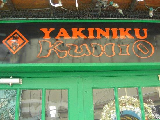 Yakiniku Kuhio: 看板