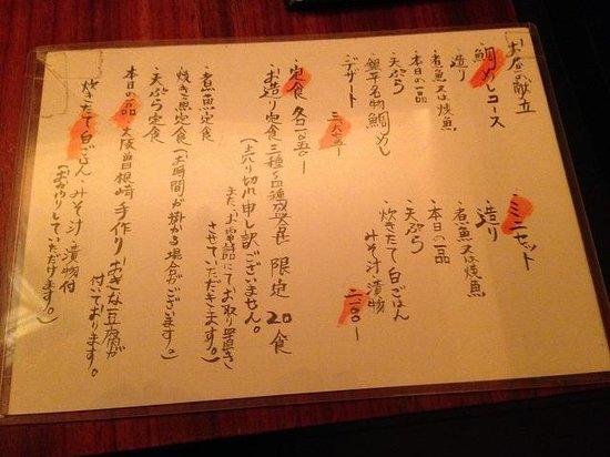 Uosho Ginpei Dotonboriten: メニュー