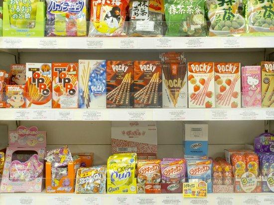 Uchitomi : Assortiment de biscuits et bonbons