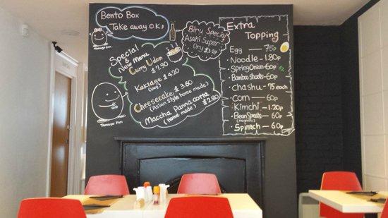Tamago: Restaurant Interior