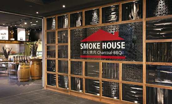 Smoke House Charcoal Barbq
