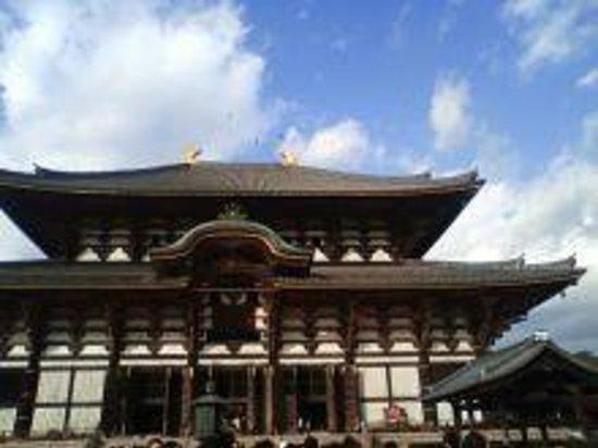 Tōdai-ji-Tempel: 東大寺