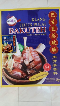 Teluk Pulai Ba Kut Teh: Bak Ku Teh Herbs & Spices Mixed