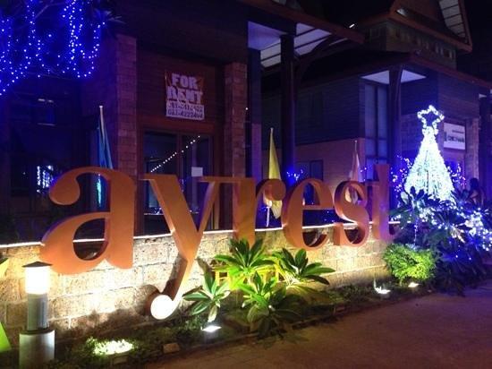Ayrest Hua Hin Hotel: hotel front