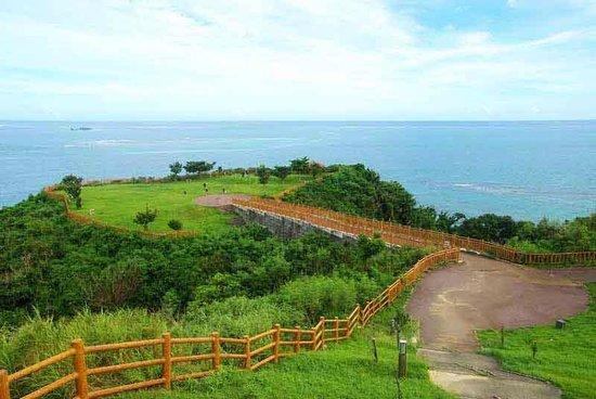 Cape Chinen Park: Excellent Viewpoint