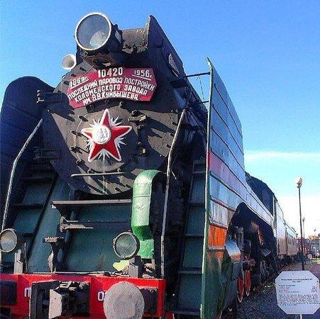 Museum of Railway Equipment: Музей