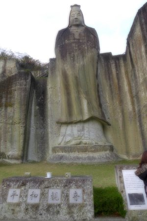 Oya temple: 観音様 近い