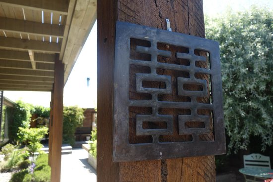 Aspiring Lofts: Chinese character for new couples at the front gate