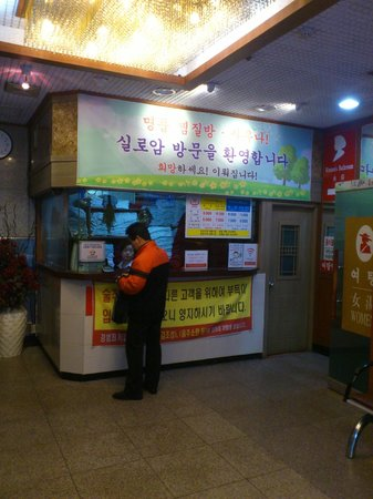 Silloam Hanjeungmak: 受付で入場料を払います