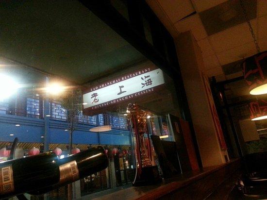 Chicago Chinatown: Muy rico