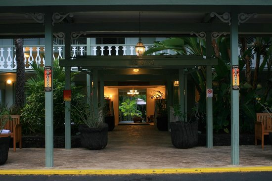 Kona Islander Inn : Main entrance/lobby
