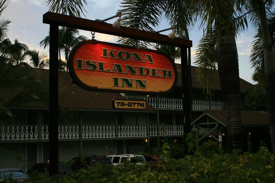Kona Islander Inn : Main entrance (in addition to the walking path to the ocean)