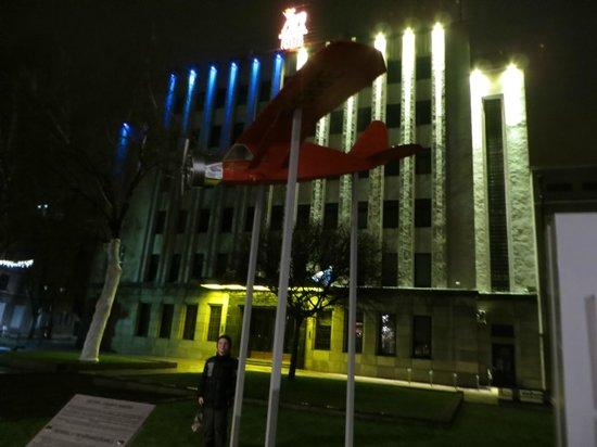 Kaunas City Hotel: рядом с отелем