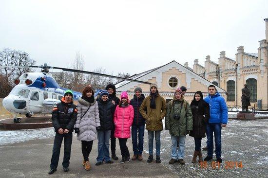 National Art Museum of Ukraine: Студенты на ознакомительной практике