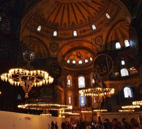Daily Istanbul Tours: Hagia Sophia