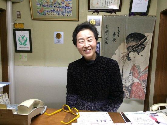 Wataya: 老闆娘美麗的笑容
