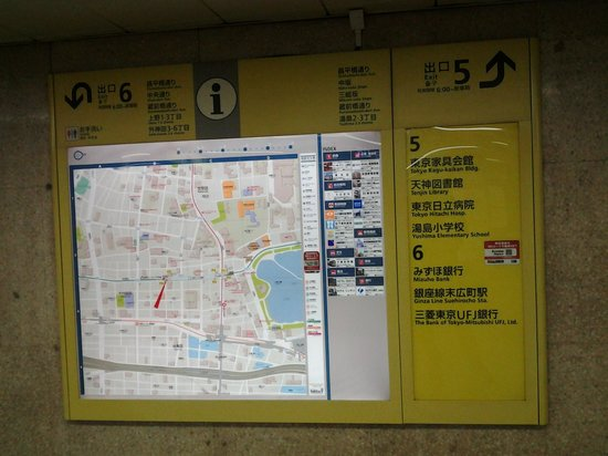 Hotel Edoya: Exit No. 5 Yushima station