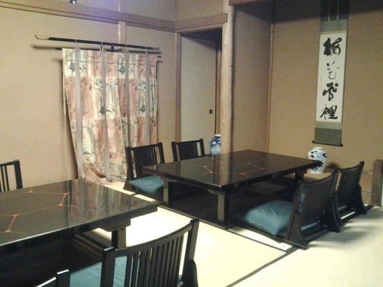 Hotel Edoya: Tea room