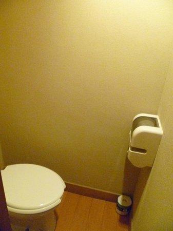 Hotel Edoya : Toilet