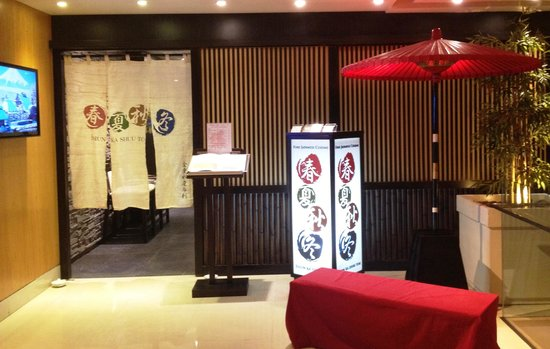 SHUN KA SHUU TOU Fine Japanese Cuisine