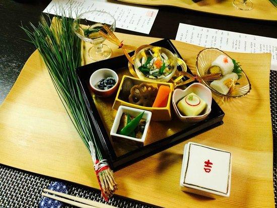 Jinya: お食事の前菜