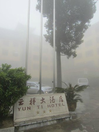 Yunti Hotel: Entrance, in the background