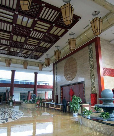 Shiping County, China: Lobby