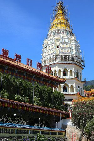 Kek Lok Si Temple: Pegoda