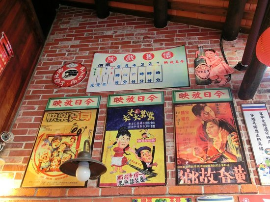 Shenkeng Tofu Street: mivie posters of the 60s