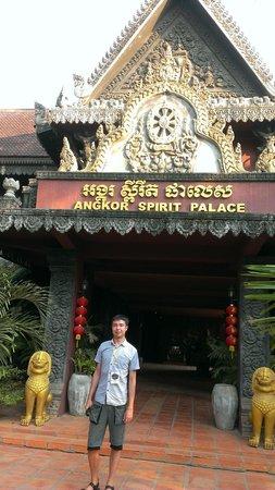 Angkor Spirit Palace: Вход в отель
