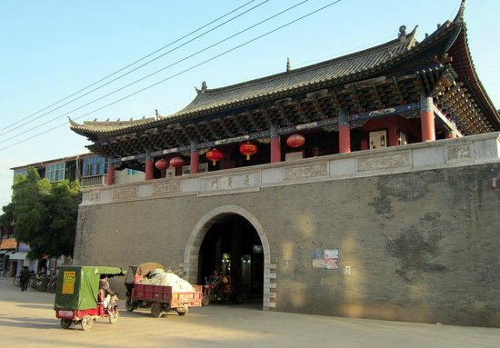 Shiping County, Kina: Main gate to the Ancient Town