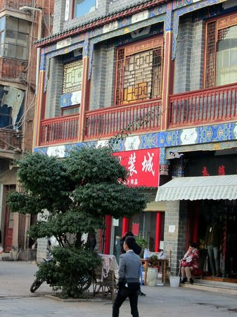 Shiping County, Kina: Old buildings