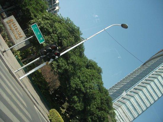 Shangri-La Hotel Fuzhou : Street view