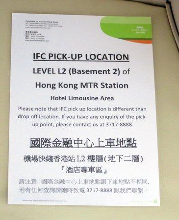 Courtyard Hong Kong: ホテルへ戻るシャトルバスは中環のエアポート快速の地下2階から発車