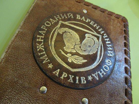 International Varenyky Fund: Международный вареничный фонд