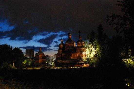 Mamajeva Sloboda Open Air Museum: Ивана Купала