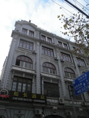 Captain Youth Hostel(Fuzhou Rd Branch): Captain Hostel