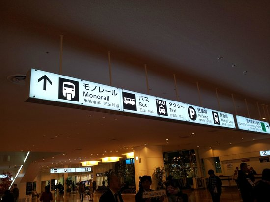 First Cabin Haneda Terminal 1 : Signboard in International Terminal