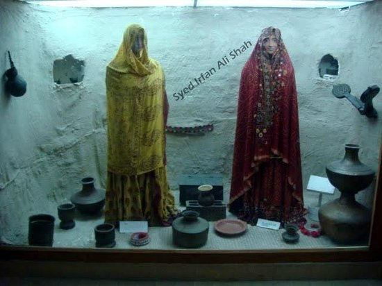 Hyderabad, Pakistan: Sindh Museum
