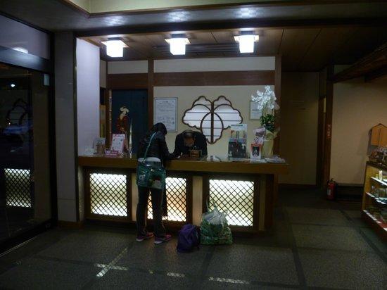 Hotel Senkei: Reception