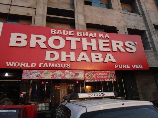 Bade Bhai Ka Brothers Dhaba: Brothers Dhaba