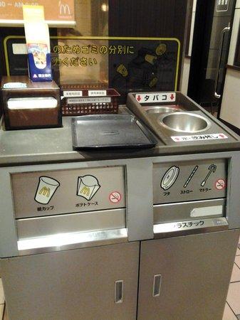 Super Hotel Gotenba : McDonalds near hotel