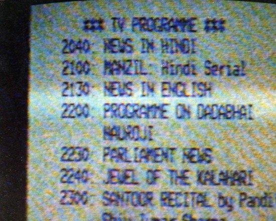 The Ashok: Programación en el cable.