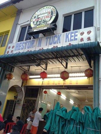 Tuck Kee Restaurant: D restaurant